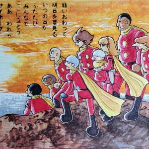 """リブローグ004""""009の日After The War""""otomiさん!ありがとうございます!!"""