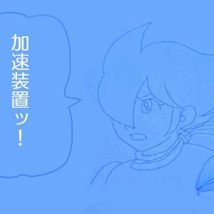 """""""何故「加速装置!」というんだろう""""櫻井解説(笑)"""