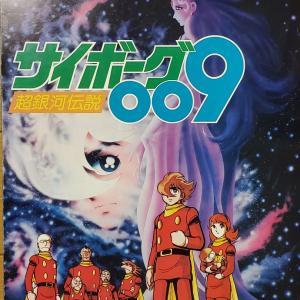 009超銀河伝説 シュガー佐藤版
