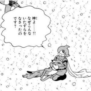 """""""我が父は悪魔の使徒""""懺悔・・・(m_m)"""
