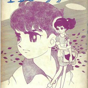 風田三郎の物語