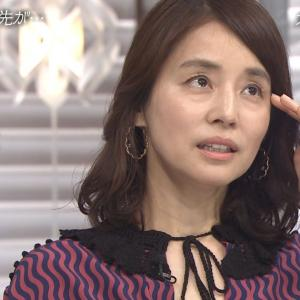 石田ゆり子 顔アップは年相応!?『おしゃれイズム』出演も老けたと話題にwwwwwwww