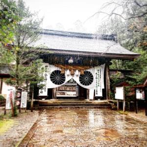 「理をみよ」縁結びを叶えたい人へ、熊野本宮大社の家津美御子大神さまより託宣です!