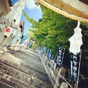 帰還報告。中国四国、京都…琵琶湖を一周して帰ってきました!!
