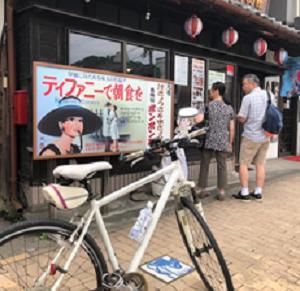 ~ぶらりと自転車の旅~