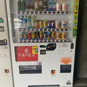 自動販売機が新しくなりました