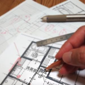 家を建てようと思ったときに、最初に考えてほしいこと。収納プランニングレポその1