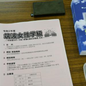 「避難袋はいつ使うモノ?」9/17(金)、避難袋をつくろう@足利市筑波公民館、開催しました。