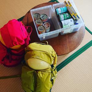 11/25(水)、オンラインセミナー『命を守る避難袋のつくりかた』募集開始しました!