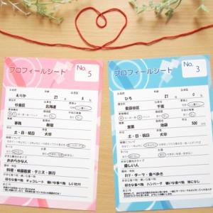 【参加者募集♡11月24日(日)】1年以内に結婚したい男女限定♡婚活パーティー