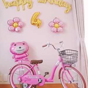 4歳のお誕生日♥️ハッピーバースデー♥️