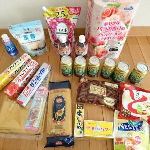 8月のウェル活は必要最低限!!