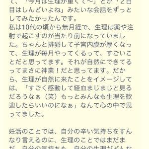 ライブ配信終わりました。ほんとにありがとう。まぢで。