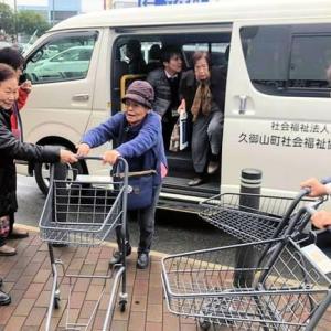 京都新聞自治会運営の路線バス、住民の足守る 一度は休止「乗ることが残すこと」合言葉