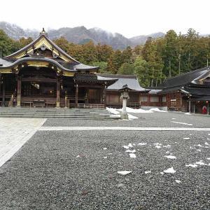 田ノ浦温泉