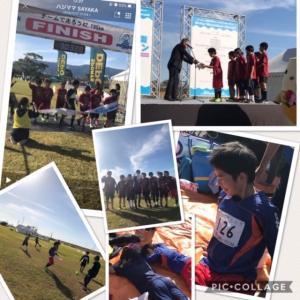 木曽三川公園リレーマラソン 2019