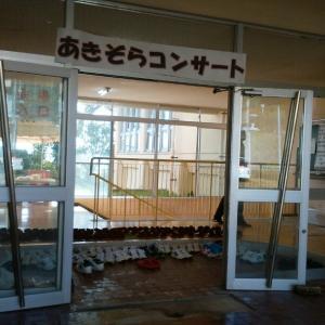 初開催「三波小学校 あきぞらコンサート」