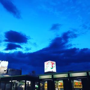 時にはふと 空を見上げてみませんか?