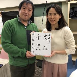 日本まなび将棋普及協会の公認インストラクターになりました! #将棋 #まなび将棋 #公認インストラクター