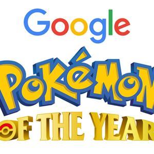 2020年度版全ポケモン人気投票が開始されたようです。