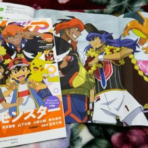 アニメディアとNewtypeの6月号を買いました。