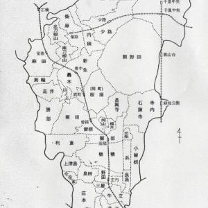 「勝負谷橋」(5)江戸時代、豊中の村支配。