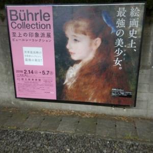 絵画や華道・茶道などの趣味ブログで手堅く1万儲ける方法