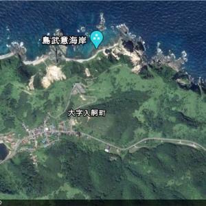ちょっと早いけど積丹島武意海岸へ