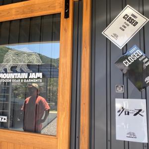 mountainjam明日オープン‼︎