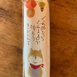 北海道のきびだんご
