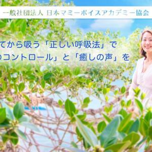 【8月 教室の予定】堺市の第2木曜日のクラスはお休みです。
