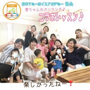 """菅ちゃんのパンレッスン♪""""2020年から土曜日もレッスンを開講します。"""""""