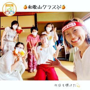 """""""【8月 教室の予定】堺市の第2木曜日のクラスはお休みです。"""""""