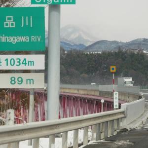 赤い橋<片品川>
