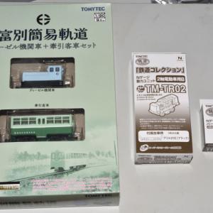 富別簡易軌道 ディーゼル機関車+牽引客車が入線しました。