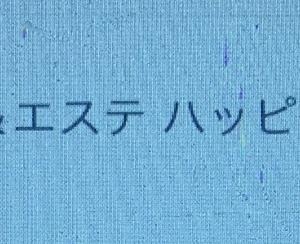 【LINE電話】(通常アカウントのみ)