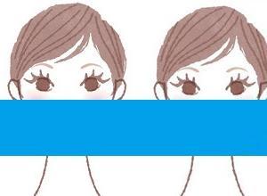 【フェイシャルエステ】⑥ ~美人は顔の下半分で決まる~