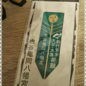 神頼み(///ω///)♪