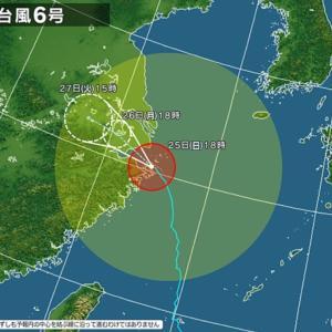 上海の台風6号が強烈な勢いですが、新潟へ向かっている台風8号も気になります