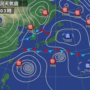 【台風】欧州中期予報センターの予告と米国気象庁は、他の予測でどれが正しいだろう?