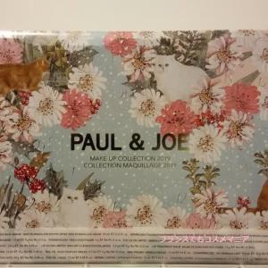 ポール&ジョ― メイクアップコレクション2019 アドベントカレンダー