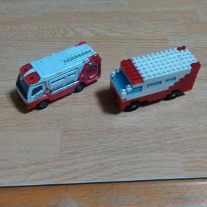 消防救急車を100円均一のプチブロックを改造して作る