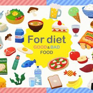知っていて損はない、減量・増量どちらでも使える糖質の知識