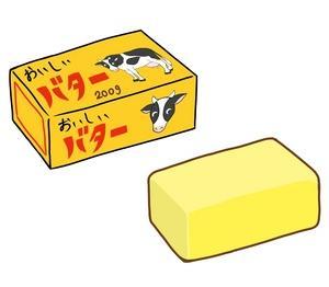 バターの魅力と栄養価、健康効果について