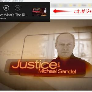 Googleクローム動画再生:左上の音量表示を消す方法
