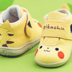 ピカチュウの靴