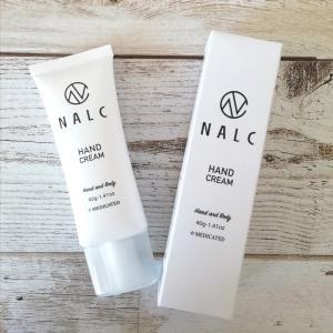 高保湿ハンドクリーム「NALC 薬用ヘパリンハンドクリーム」