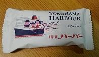 ありあけ横濱ハーバー。