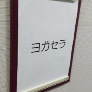 第二回幸せの種蒔きツアーinOSAKA