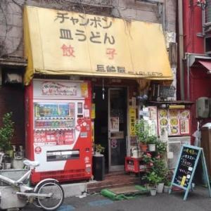 横浜中華街で美味しいチャンポンを食べてきたのだ・・・